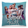 "Подушка 40х40 с полной запечаткой ""Open Kids"" - музыка, группа, open kids"
