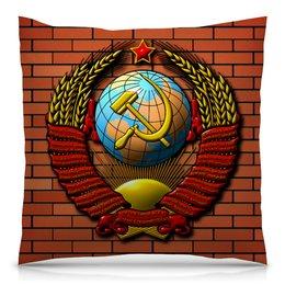 """Подушка 40х40 с полной запечаткой """"USSR 3D"""" - ссср, герб, день рождения, история, дедушке"""