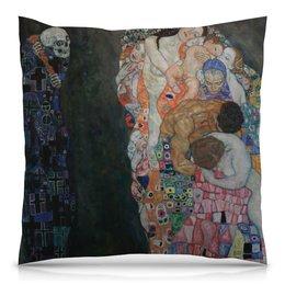 """Подушка 40х40 с полной запечаткой """"Смерть и жизнь (Густав Климт)"""" - арт, картина, живопись, климт"""