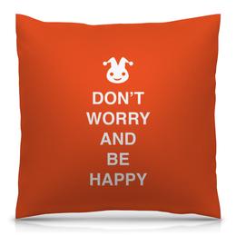 """Подушка 40х40 с полной запечаткой """"Don't worry and be happy"""" - афоризмы"""