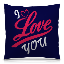 "Подушка 40х40 с полной запечаткой ""Я люблю тебя"" - 14 февраля, сердце, любовь, день святого валентина, я люблю"