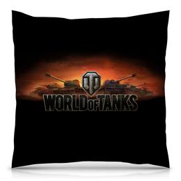 "Подушка 40х40 с полной запечаткой ""World of Tanks"" - world of tanks"
