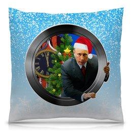 """Подушка 40х40 с полной запечаткой """"С Новым Годом! (Путин)"""" - юмор, новый год, зима, путин, президент"""