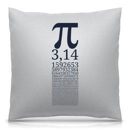 "Подушка 40х40 с полной запечаткой ""Число Пи"" - математика, алгебра, гик, число, пи"