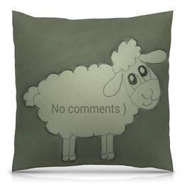 """Подушка 40х40 с полной запечаткой """"Подушка Овечка"""" - прикол, веселая, овечка"""