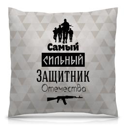 """Подушка 40х40 с полной запечаткой """"23 февраля"""" - 23 февраля, армия, военный, защитник отечества"""