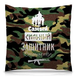 """Подушка 40х40 с полной запечаткой """"23 февраля"""" - 23 февраля, защитник отечества, армия, камуфляж, военный"""