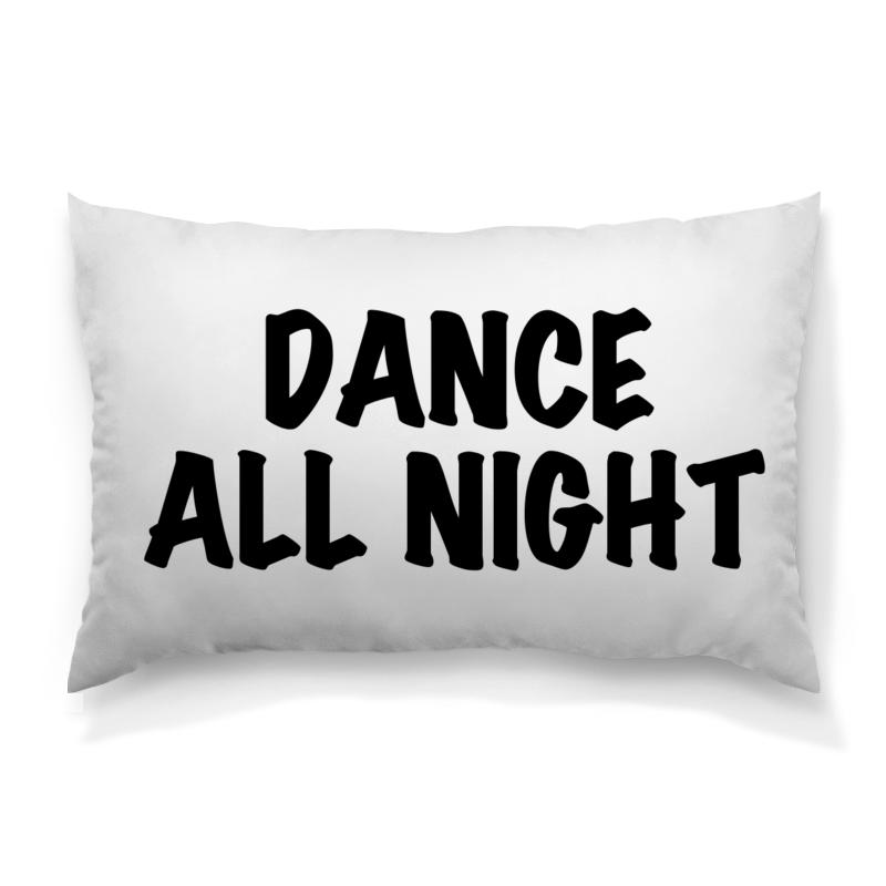 Подушка 60х40 с полной запечаткой Printio Dance all night игра для xbox just dance 2018