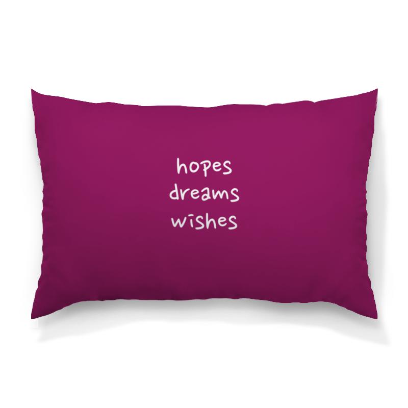 Printio Hopes, dreams, wishes подушка 60х40 с полной запечаткой printio hopes dreams wishes