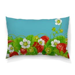 """Подушка 60х40 с полной запечаткой """"Земляничная поляна"""" - лето, цветы, ягоды, земляника"""