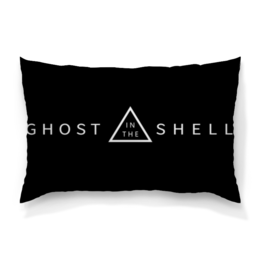 """Подушка 60х40 с полной запечаткой """"Призрак в доспехах"""" - cinema, movie, призрак в доспехах, ghost in the shell"""