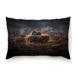 """Подушка 60х40 с полной запечаткой """"Танки"""" - 23 февраля, война, world of tanks, компьютерная игра, танки"""