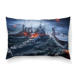 """Подушка 60х40 с полной запечаткой """"Корабли"""" - корабль, море, огонь, война, самолет"""