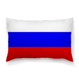 """Подушка 60х40 с полной запечаткой """"С чего начинается Родина?"""" - россия, патриотизм, триколор, фраг"""