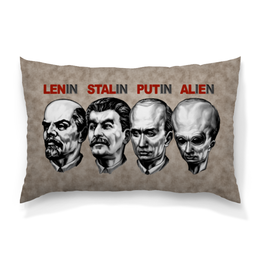 """Подушка 60х40 с полной запечаткой """"Лидеры"""" - ленин, alien, россия, путин, сталин"""
