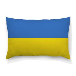 """Подушка 60х40 с полной запечаткой """"Жовто-блакитний"""" - патриотизм, флаг, украина"""