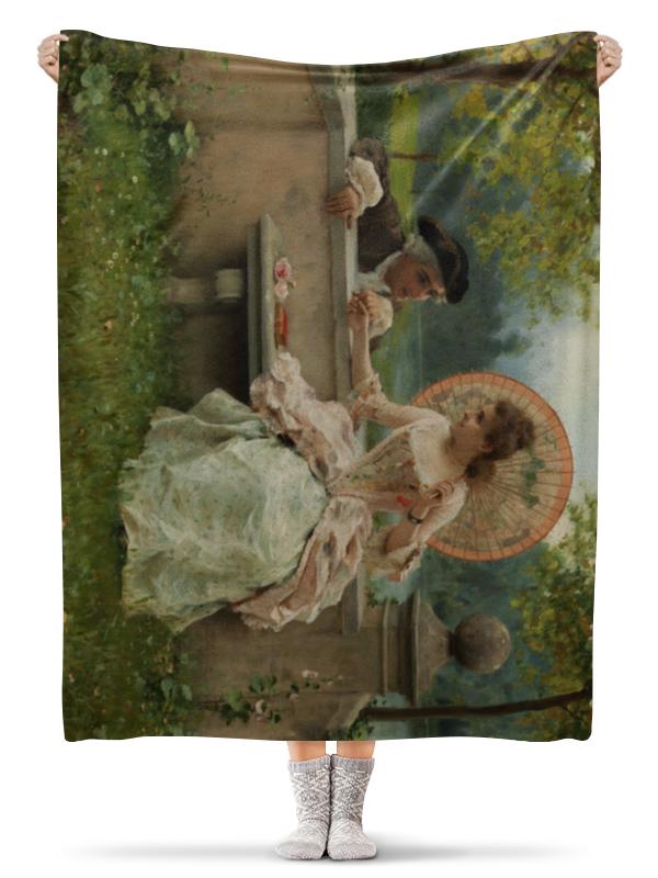 Плед флисовый 130х170 см Printio Любовный разговор в парке (федерико андреотти) в и жиглов художник федерико де мадрасо 1815– 1894