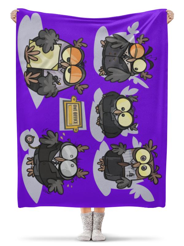 Плед флисовый 130х170 см Printio Сова плед флисовый 130х170 см printio свин бэтмен