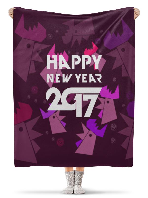 Плед флисовый 130х170 см Printio Happy new year плед sleepy year с рукавами норвежский узор