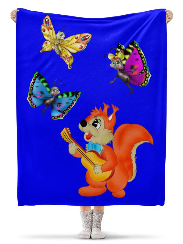 Плед флисовый 130х170 см Printio Серенада для бабочек. (2) плед флисовый 130х170 см printio рыжик