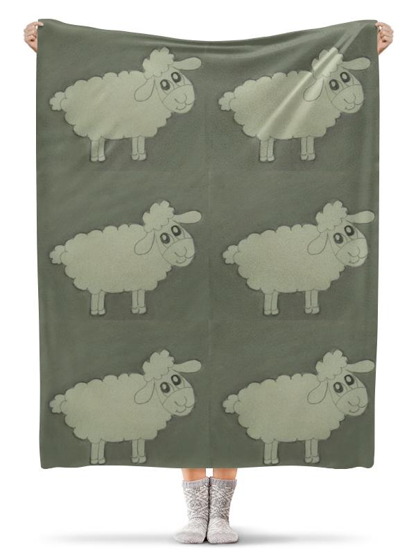 Плед флисовый 130х170 см Printio Плед овечка