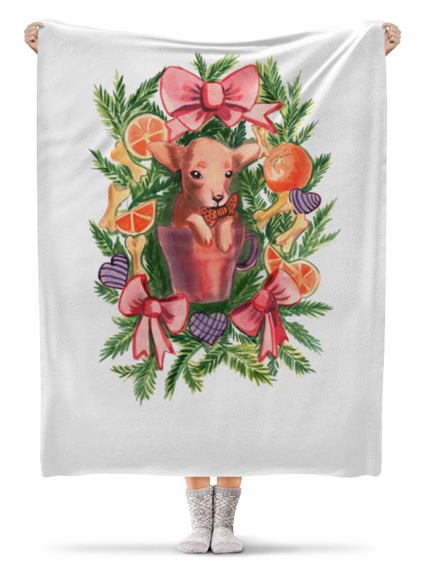 Плед флисовый 130х170 см Printio Акварельная новогодняя забавная собака плед флисовый 130х170 см printio милый слоник