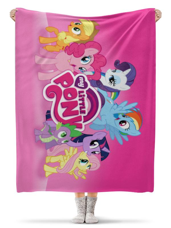Плед флисовый 130х170 см Printio My little pony мульти пульти мягкая игрушка принцесса луна 18 см со звуком my little pony мульти пульти