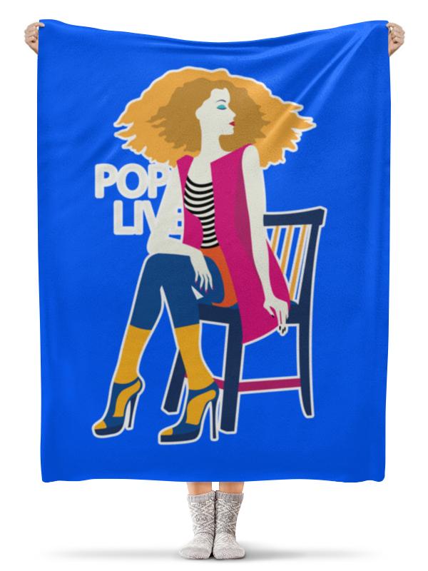 Плед флисовый 130х170 см Printio Поп арт дизайн. красивая девушка в полосатой майке