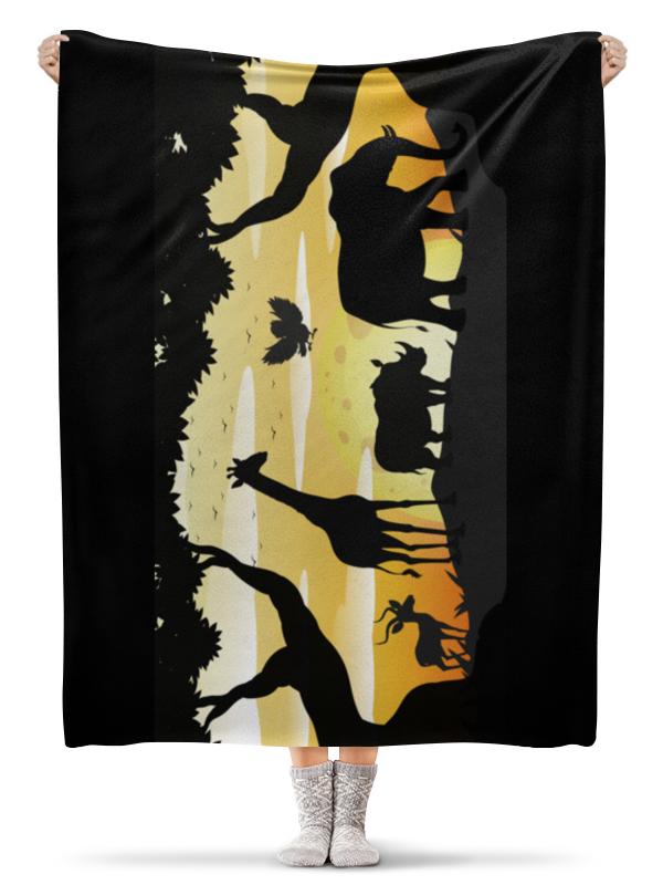 Плед флисовый 130х170 см Printio Сафари на рассвете обещание на рассвете