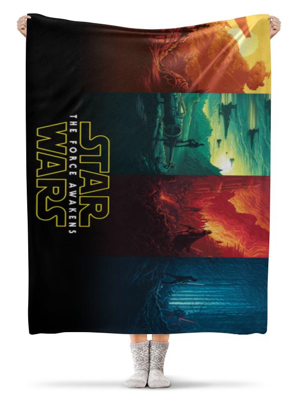 Плед флисовый 130х170 см Printio Звездные войны плед флисовый 130х170 см printio the empire звёздные войны
