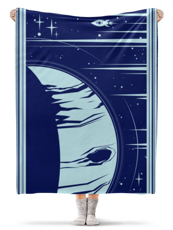 Плед флисовый 130х170 см Printio Космос