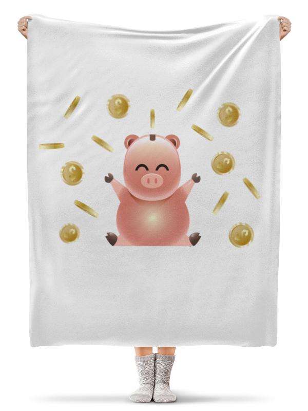 Плед флисовый 130х170 см Printio Свинья - копилка плед флисовый 130х170 см printio свин и свинья свадьба