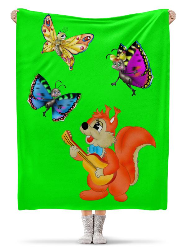 Плед флисовый 130х170 см Printio Серенада для бабочек. плед флисовый 130х170 см printio рыжик