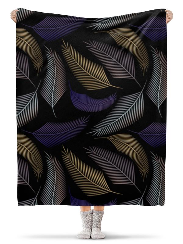 Плед флисовый 130х170 см Printio Перья плед флисовый 130х170 см printio разноцветные перья