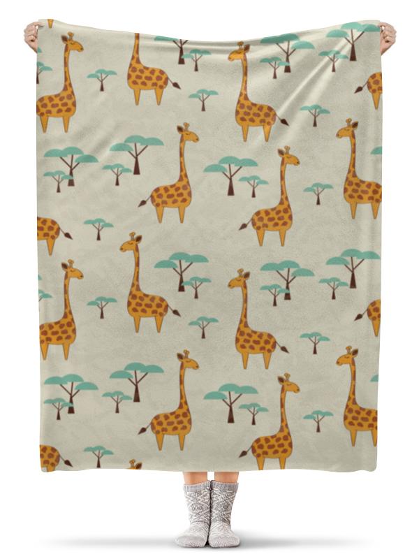 Плед флисовый 130х170 см Printio Жирафы lori фоторамки из гипса жирафы