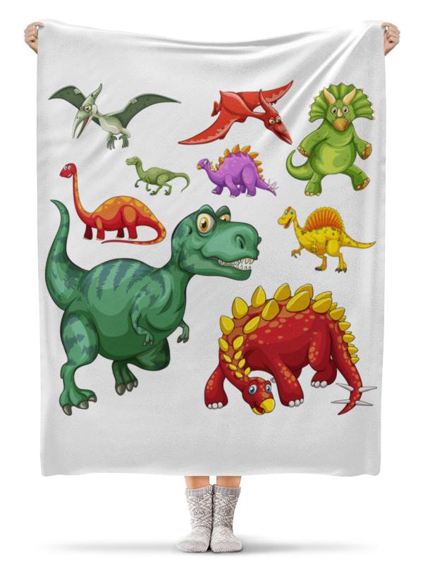 Плед флисовый 130х170 см Printio Динозавры