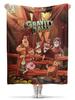 """Плед флисовый 130х170 см """"Гравити Фолз (Gravity Falls)"""" - мульт, gravity falls, гравити фолз"""
