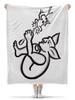 """Плед флисовый 130х170 см """"Задумчивый тролль с лягушкой"""" - арт, тролль, лягушка, сказка, мифические существа"""
