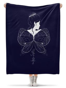 """Плед флисовый 130х170 см """"Красивая эльфийка с крыльями. Фэнтези иллюстрация"""" - бабочка, девушка, эльф, фея, сказка"""
