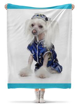 """Плед флисовый 130х170 см """"принцесса"""" - животные, белый, собака, стиль эксклюзив креатив красота яркость, арт фэнтези"""