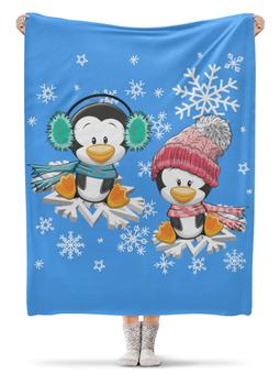 """Плед флисовый 130х170 см """"Пингвин зимой"""" - новый год, зима, снежинки, пингвин"""