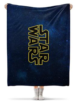 """Плед флисовый 130х170 см """"Звездные войны"""" - star wars, звездные войны"""