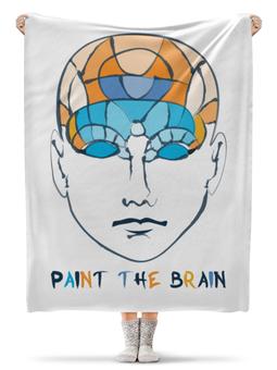 """Плед флисовый 130х170 см """"Раскрась мозг"""" - позитив, мозг, художник, френология, раскраска"""