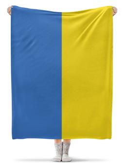 """Плед флисовый 130х170 см """"Жовто-блакитний"""" - украина, флаг"""