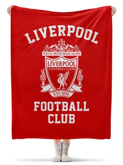 """Плед флисовый 130х170 см """"Ливерпуль"""" - you ll never walk alone, ливерпуль, liverpool, футбольный клуб, футбол"""