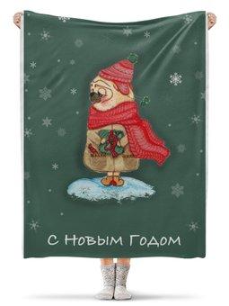 """Плед флисовый 130х170 см """"Новогодний мопс"""" - арт, собака, рождество, мопс, новыйгод"""