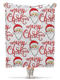 """Плед флисовый 130х170 см """"Дед Морозы"""" - новый год, рождество, дед мороз, 2018, 2017"""