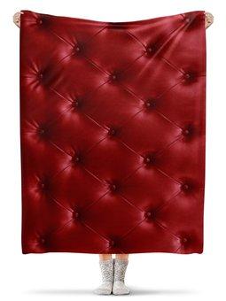 """Плед флисовый 130х170 см """"Натуральная кожа"""" - ромб, каретная стяжка, стеганная, чехол на кресло"""