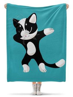"""Плед флисовый 130х170 см """"Танцующий котик"""" - кот, кошка, котик, котёнок"""