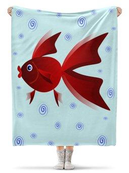 """Плед флисовый 130х170 см """"Золотая аквариумная рыбка"""" - арт, золотая рыбка, аквариум, детская иллюстрация, под знаком рыб"""